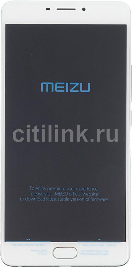 Смартфон MEIZU M3 Max S685H  серебристый
