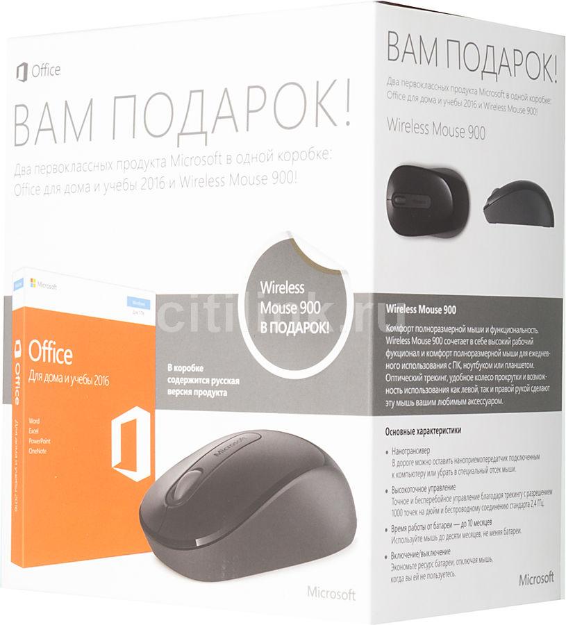 MICROSOFT Office для дома и учебы 2016 + мышь в подарок,  Rus [79g-04713-м]