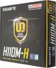 Материнская плата Gigabyte GA-H110M-H Soc-1151 Intel H110 2xDDR4 mATX AC`97 8ch(7. (отремонтированный) вид 6