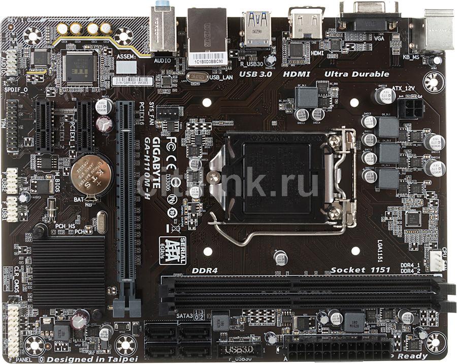 Материнская плата Gigabyte GA-H110M-H Soc-1151 Intel H110 2xDDR4 mATX AC`97 8ch(7. (отремонтированный)