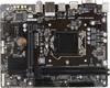 Материнская плата Gigabyte GA-H110M-H Soc-1151 Intel H110 2xDDR4 mATX AC`97 8ch(7. (отремонтированный) вид 1