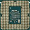Процессор INTEL Pentium Dual-Core G4600, LGA 1151 * BOX [bx80677g4600 s r35f] вид 3