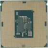 Процессор INTEL Pentium Dual-Core G4620, LGA 1151 BOX [bx80677g4620 s r35e] вид 3