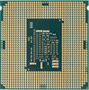 Процессор INTEL Core i3 7100, LGA 1151,  BOX [bx80677i37100 s r35c] вид 3