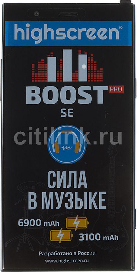 Смартфон HIGHSCREEN Boost 3 SE PRO,  синий/оранжевый