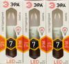 Лампа ЭРА B35-7w-827-E14, 7Вт, 900lm, 30000ч,  2700К, E14,  3 шт. [б0018402] вид 2