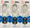 Лампа ЭРА B35-7w-842-E27, 7Вт, 560lm, 30000ч,  4000К, E27,  3 шт. [б0018405] вид 2