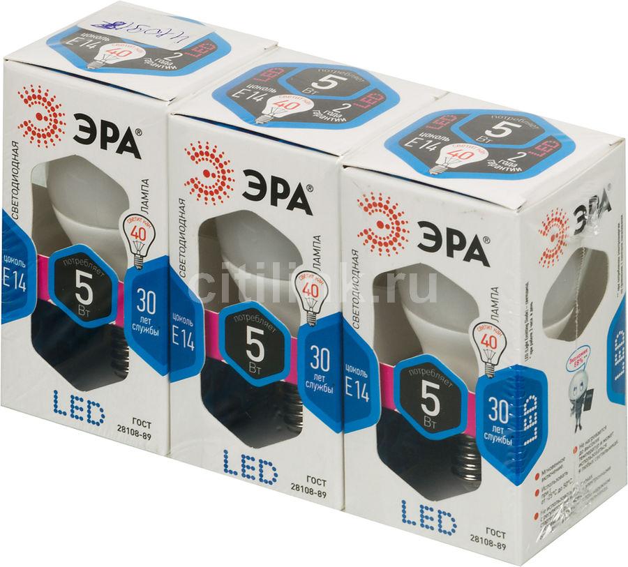 Лампа ЭРА P45-5w-842-E14, 5Вт, 400lm, 30000ч,  4200К, E14,  3 шт. [б0018409]