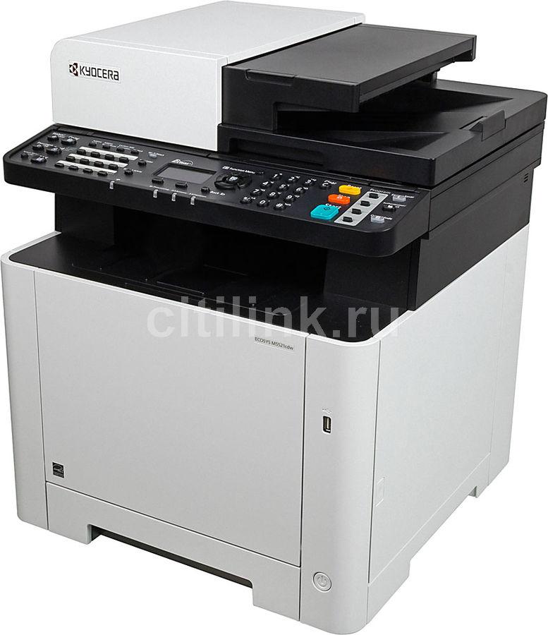 МФУ лазерный KYOCERA Color M5521cdw,  A4,  цветной,  лазерный,  белый [1102r93nl0]
