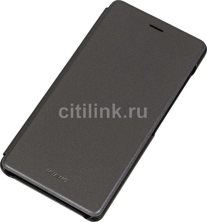 Чехол (флип-кейс) HUAWEI для Huawei P9 Lite, серый [51991527]