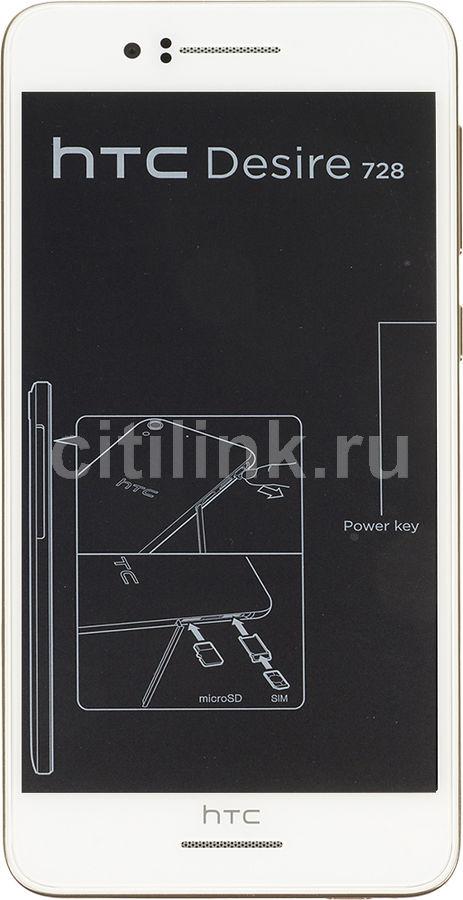 Смартфон HTC Desire 728 16Gb,  белый