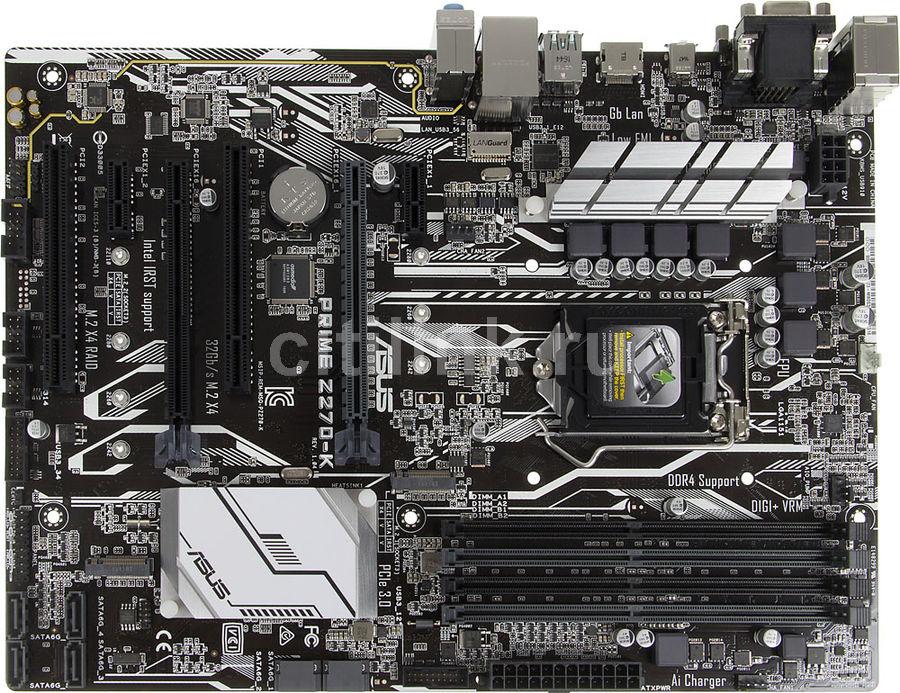 Материнская плата ASUS PRIME Z270-K, LGA 1151, Intel Z270, ATX, Ret