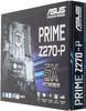 Материнская плата ASUS PRIME Z270-P, LGA 1151, Intel Z270, ATX, Ret вид 6