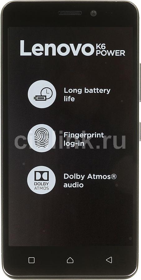 Смартфон LENOVO K6 Power  серый