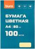 Бумага Buro A4/80г/м2/100л./желтый пастель матовое общего назначения(офисная) вид 1
