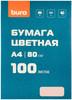 Бумага Buro A4/80г/м2/100л./розовый пастель общего назначения(офисная) вид 1