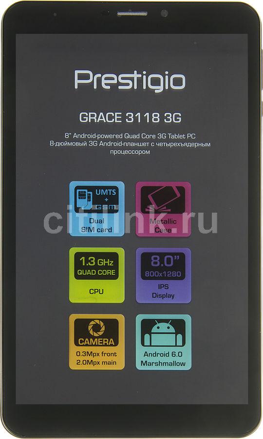 Планшет PRESTIGIO Grace 3118 3G,  1GB, 8GB, 3G,  Android 6.0 черный [pmt31183gccis]