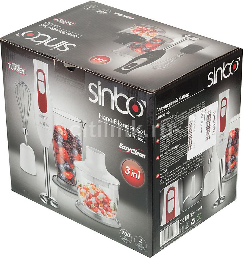 Блендер Sinbo SHB-3100S