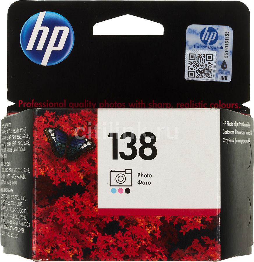 Картридж HP C9369HE многоцветный