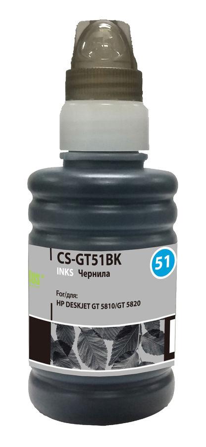 Чернила CACTUS CS-GT51BK, для HP, 100мл, черный