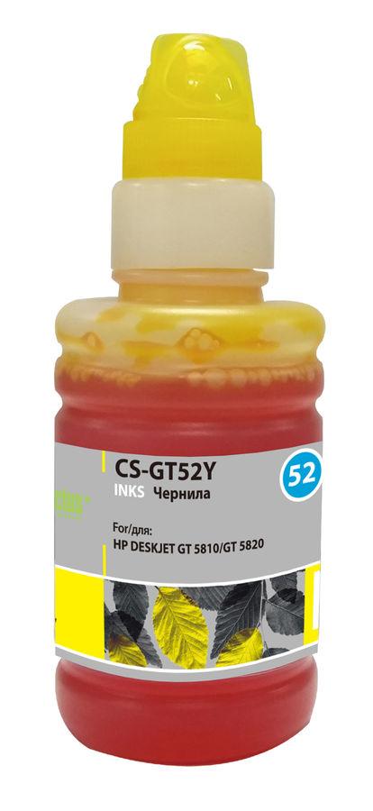 Чернила CACTUS CS-GT52Y, для HP, 100мл, желтый