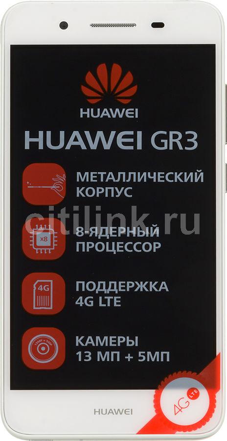 Смартфон HUAWEI GR3  серебристый