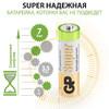 AA Батарейка GP Super Alkaline 15A LR6,  30 шт. вид 4
