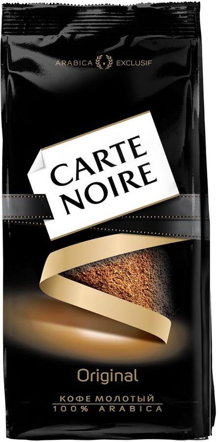 Купить Кофе молотый CARTE NOIRE 230грамм [4251795] в интернет-магазине СИТИЛИНК, цена на Кофе молотый CARTE NOIRE 230грамм [4251795] (415544) - Вологда