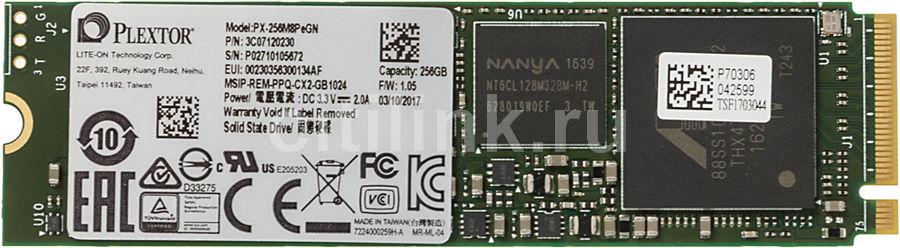 SSD накопитель PLEXTOR M8Pe PX-256M8PeGN 256Гб, M.2 2280, PCI-E x4,  NVMe