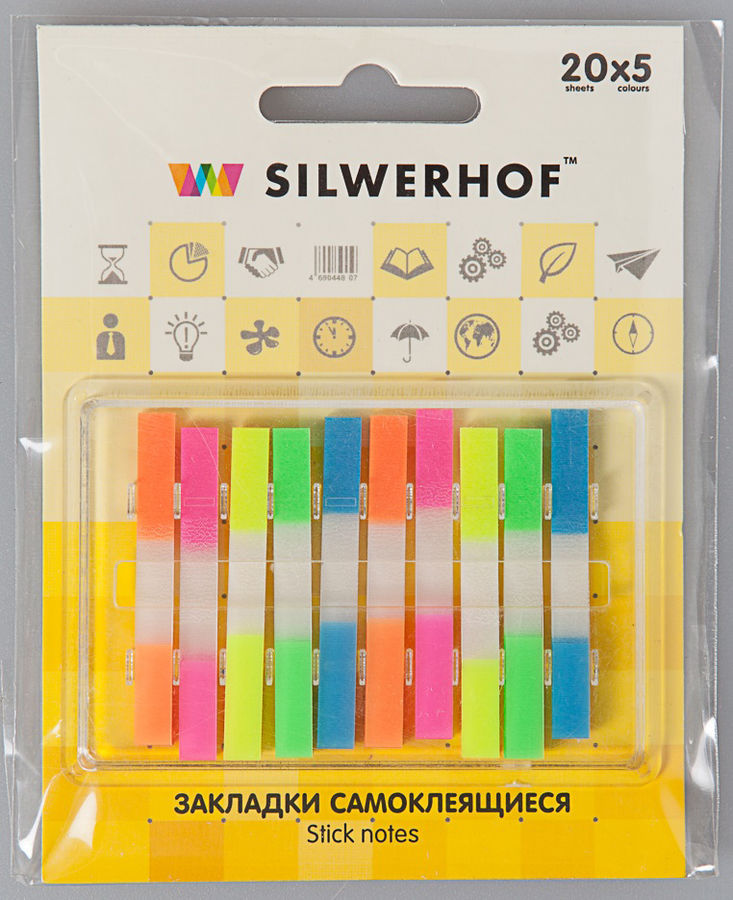 Закладки самокл. пластиковые Silwerhof 801017 6x44мм 5цв.в упак. узкие 10x20л
