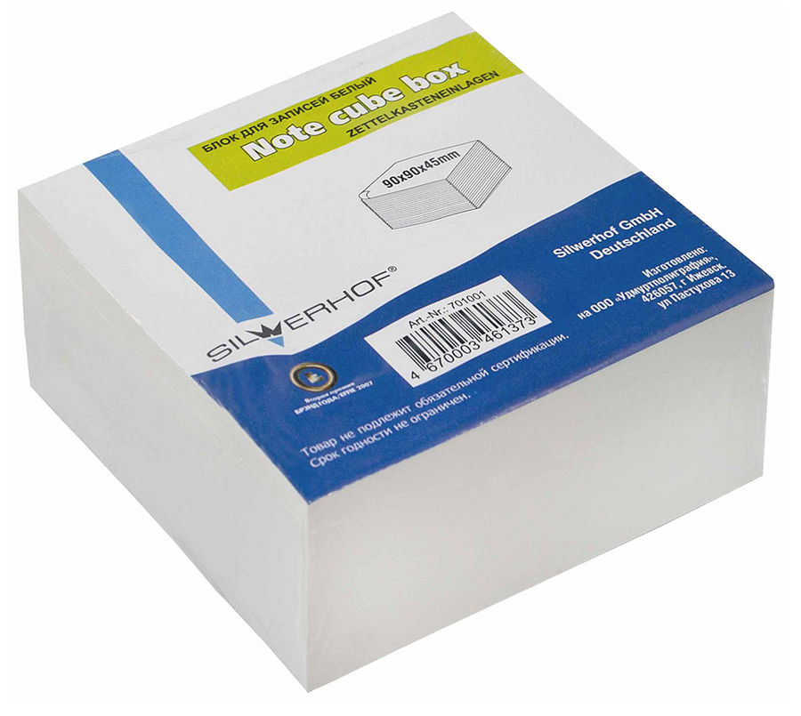Блок для записей бумажный Silwerhof 701001 90х90х45мм белый