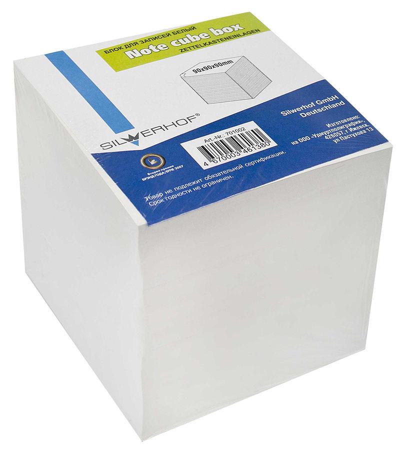 Блок для записей бумажный Silwerhof 701002 90х90х90мм белый