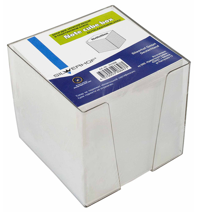 Блок для записей бумажный Silwerhof 701006 90х90х90мм белый в подставке