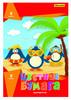 Бумага цветная Silwerhof 917160-14 двустор. 8цв./8л. A4 Пингвины 80г/м2 1диз. обл.мел.картон папка вид 1