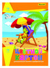Картон цветной Silwerhof 918102-24 доп.зол/сереб 10цв./10л. A4 Черепаха на отдыхе 230г/м<sup>2</sup>&nbsp;1диз. обл.