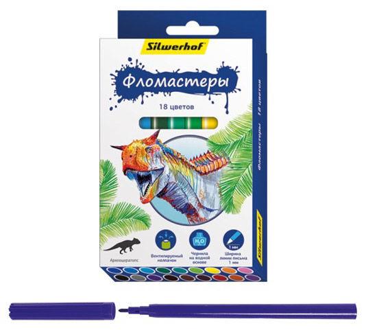 Фломастеры Silwerhof 867201-18 Динозавры 8мм 129мм Вентилируемый 18цв. коробка с европодвесом