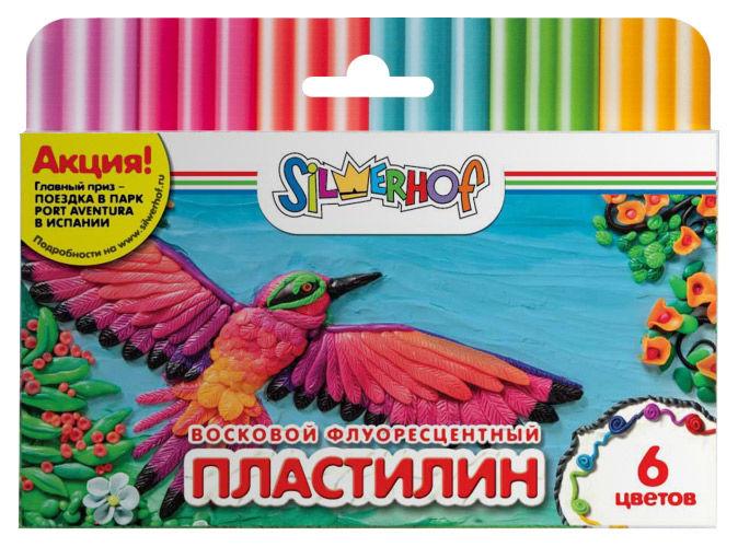 Пластилин Silwerhof 956141-06 Юбилейная кол-ция воск. 6цв. 90гр. стек картон.кор. флуоресц.