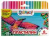 Пластилин Silwerhof 956141-06 Юбилейная кол-ция воск. 6цв. 90гр. стек картон.кор. флуоресц. вид 1