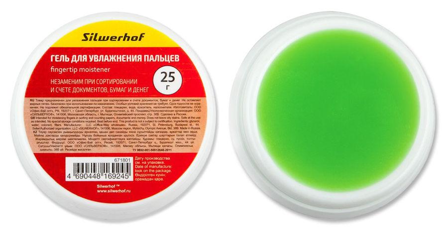 Подушка для смачивания пальцев Silwerhof 671801 гелевая