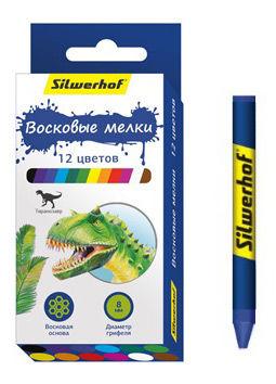 Восковые мелки Silwerhof 884170-12 Динозавры круглые 12цв. дл.89ммд.8мм картон.кор./европод.