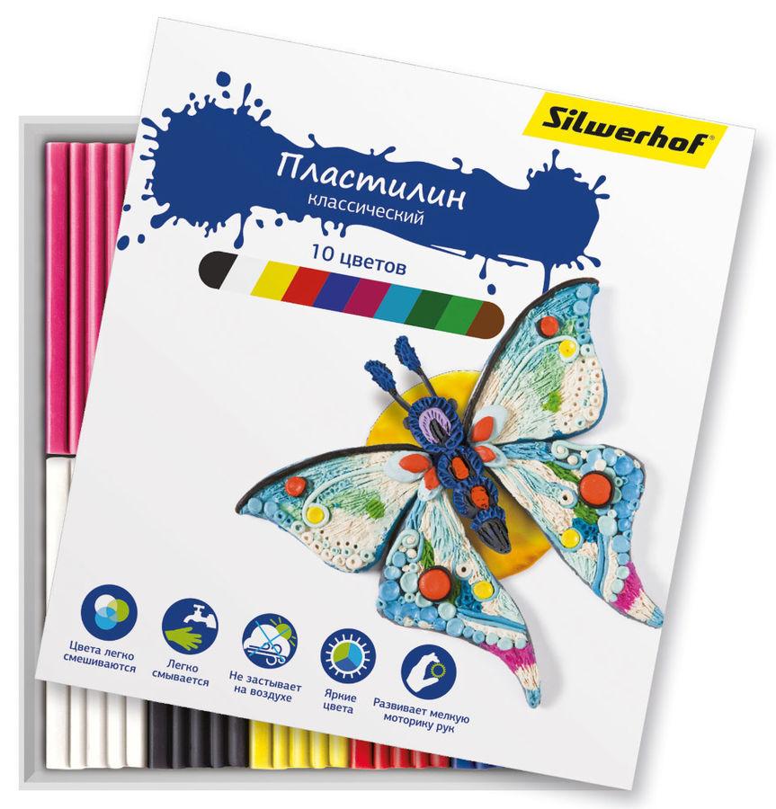 (ДУБЛЬ) Пластилин Silwerhof 956147-10 Бабочки 10цв. 150гр. картон.кор.