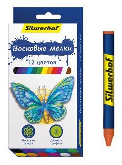 Восковые мелки Silwerhof 884169-12 Бабочки круглые 12цв. дл.89ммд.8мм картон.кор./европод.
