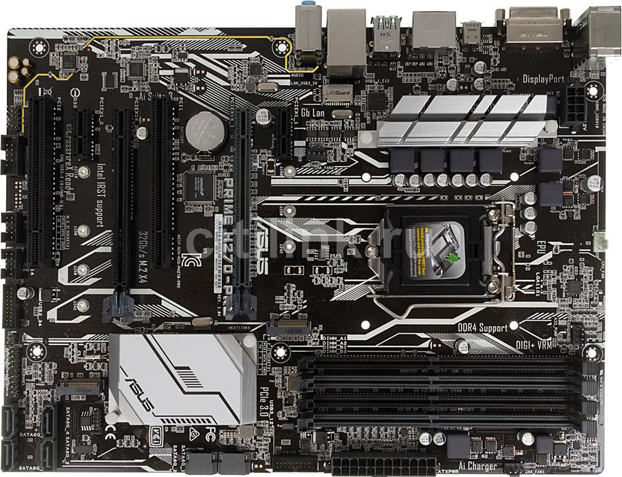 Материнская плата ASUS PRIME H270-PRO, LGA 1151, Intel H270, ATX, Ret