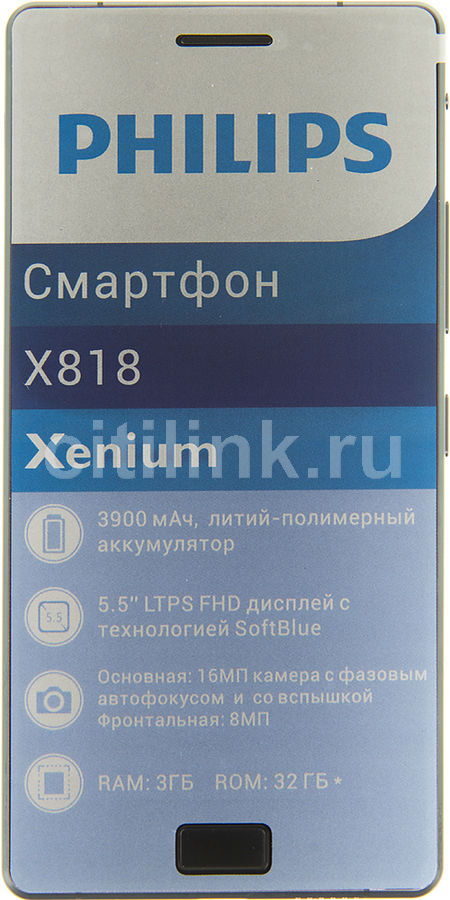 Смартфон PHILIPS Xenium X818,  черный