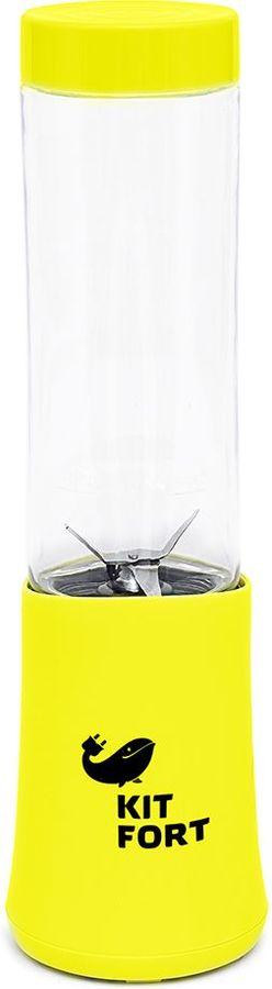 Блендер KITFORT КТ-1311-5,  стационарный,  желтый