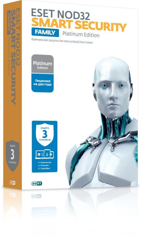 ПО Eset NOD32 Smart Security Family Platinum Edition 3 устройства 2 годa Box (NOD32-ESM-NS(BOX)-2-3)