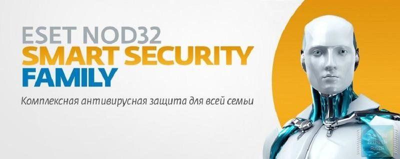 ПО Eset NOD32 Smart Security Family - универ лиц продл на 20 мес или новая на 3 устройства 1 год Car