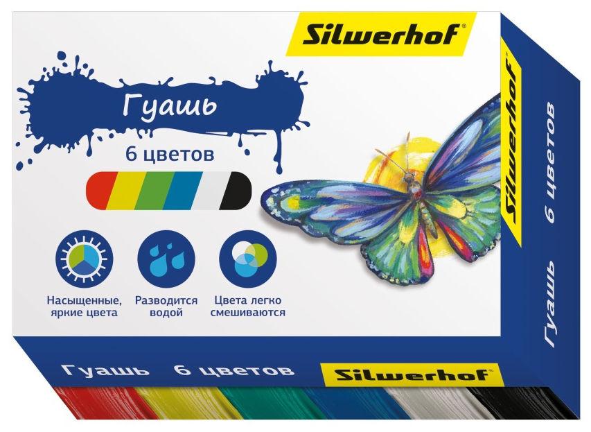 Гуашь Silwerhof 962076-06 Бабочки 6цв. бан. 15мл. картон.кор.