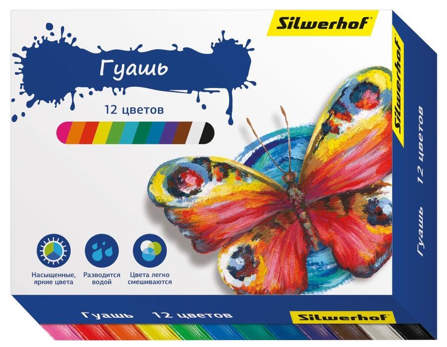 Гуашь Silwerhof 962076-12 Бабочки 12цв. бан. 15мл. картон.кор.