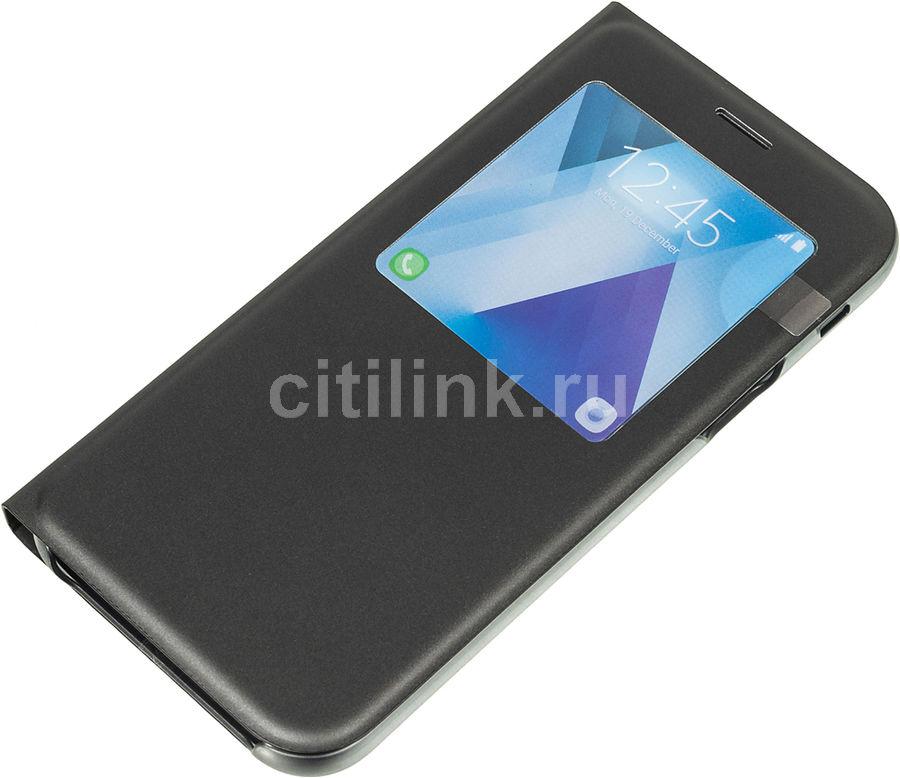 Чехол (флип-кейс) SAMSUNG S View Standing Cover, для Samsung Galaxy A7 (2017), черный [ef-ca720pbegru]